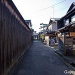 location maison Japon vivre le Japon (12)