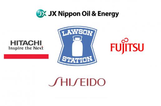 Les grandes entreprises japonaises recrutent de plus en plus d'étrangers