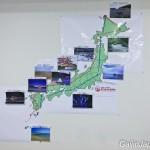 Pot de départ CAP 10.000 JAPON à Akamonkai (6)