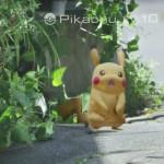 pokemon ios
