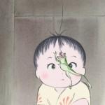 film miyazaki