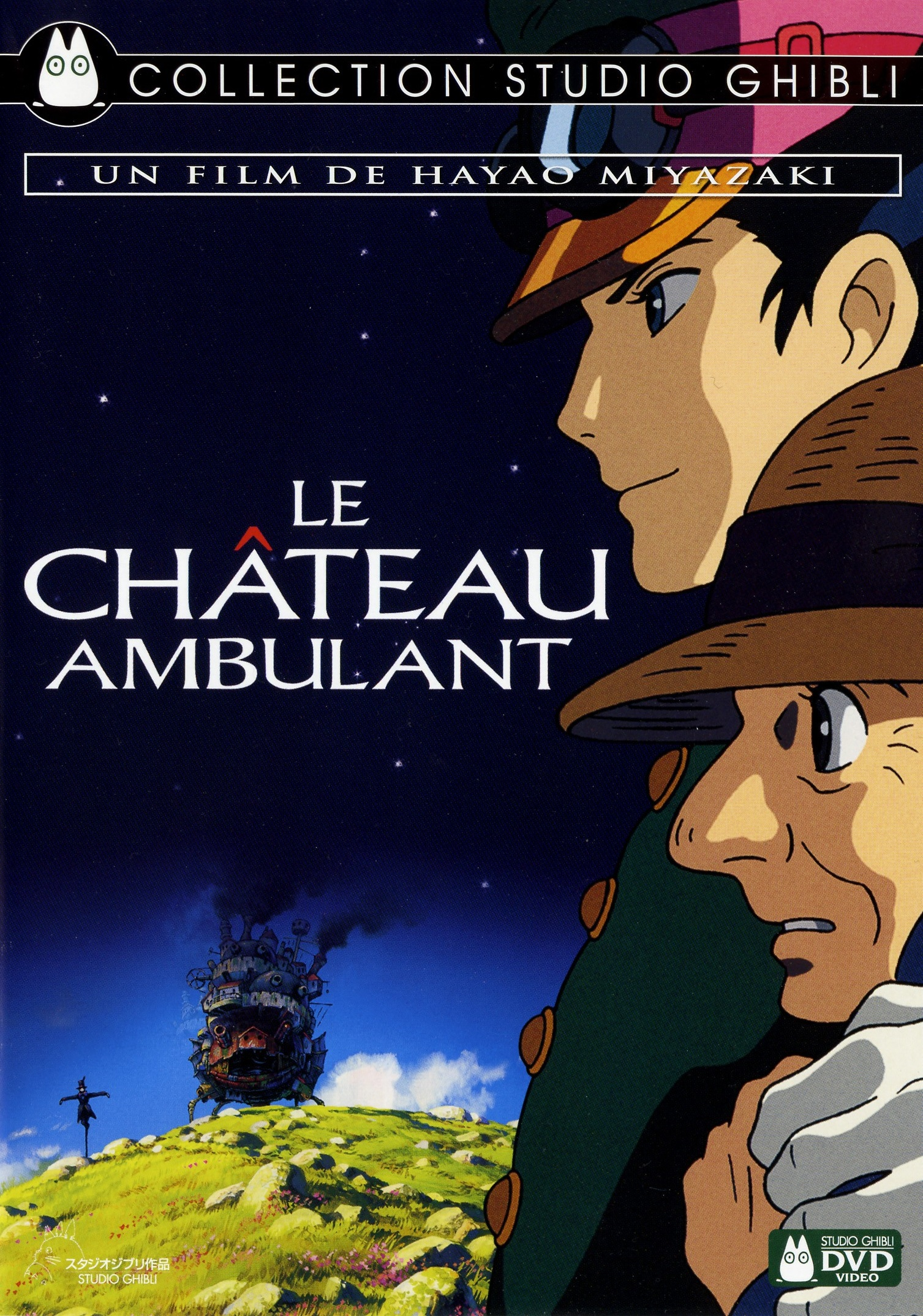 le-chateau-ambulant
