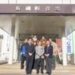 Iizuna Machi Nagano28