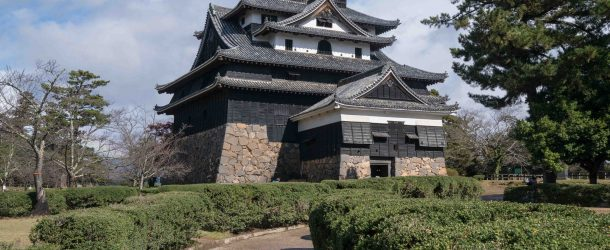 Matsue-jo, le château du pluvier