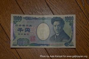 Yen euro: taux de change et conseils un gaijin au japon