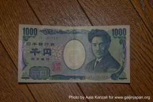 japanese 1000 Yen, Billet 1000 Yen japonais