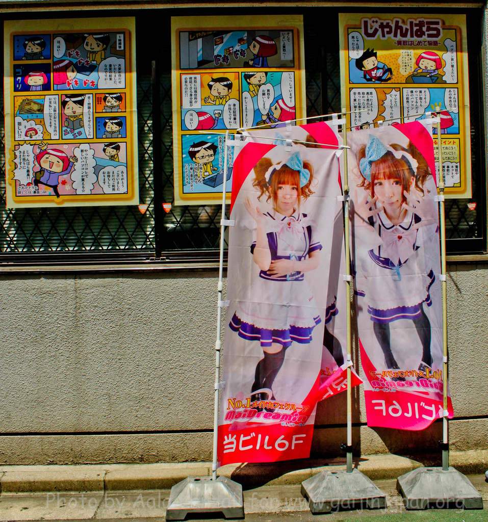 akihabara tokyo maid cafe, akihabara tokyo maid café