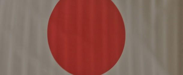 PVT Japon: démarches et conseils pour obtenir le visa