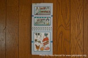le guide du routard g'palémo, intérieur, dessin, le guide du routard, g'palémo, le routard guide