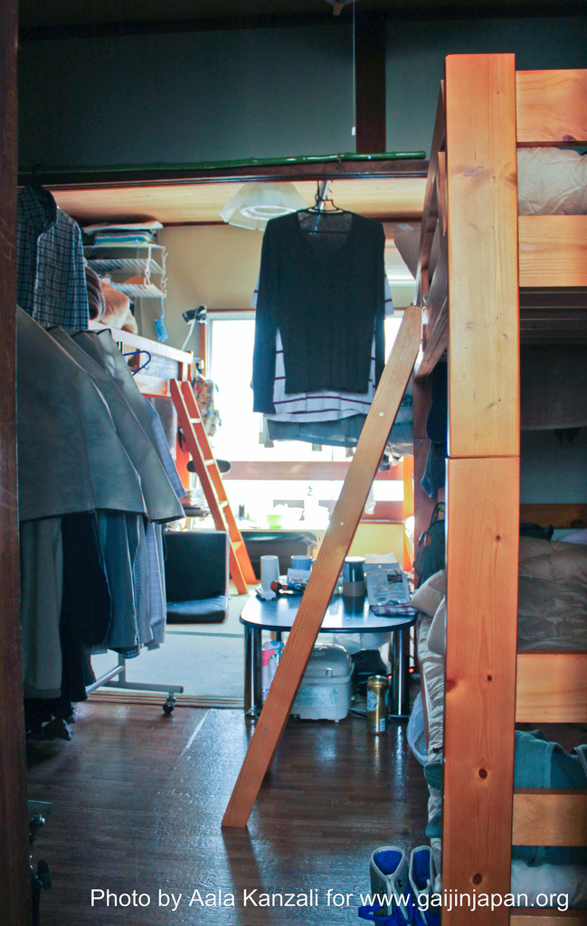tokyo guesthouse, room, chambre, japon, japan