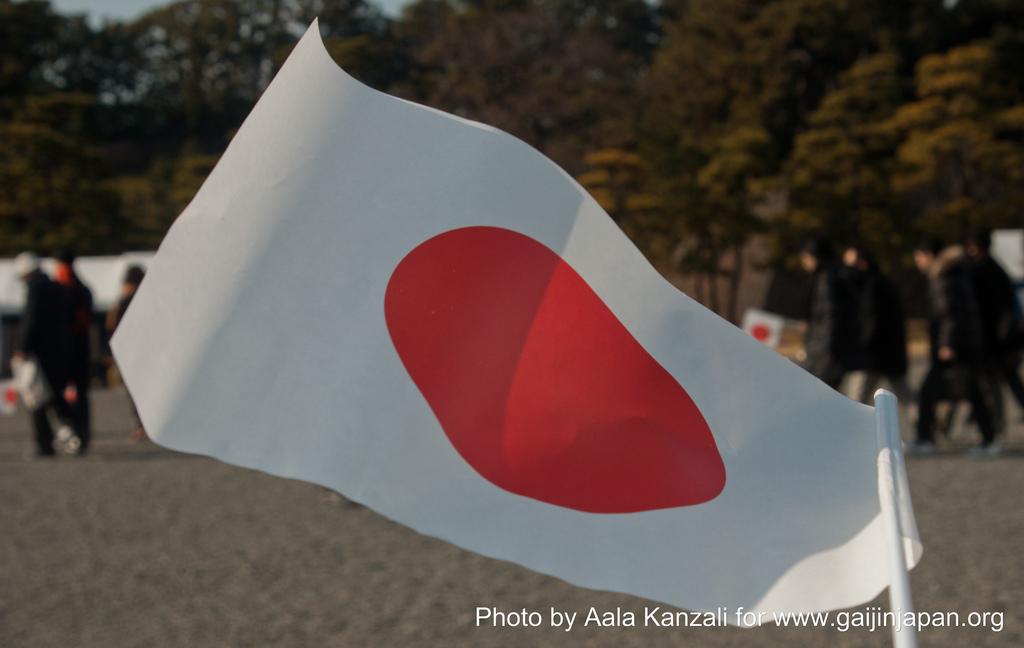 b39db64f146a8 Japon pas cher   2 itinéraires de voyage avec budgets   Un Gaijin au ...