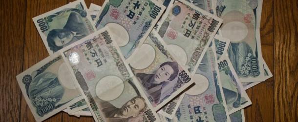 Yen – Euro: taux de change et conseils