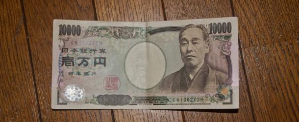 Coût de la vie au Japon