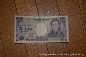 japanese 5000 Yen bill, Billet 5000 Yen japonais