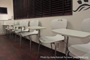 classrom in leafcup yokohaman, salle de classe leafcup yokohama