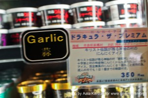 ice cream city namco namjatown ikebuluro - garlic ice cream, glace a l'ail