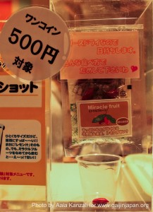 ice cream city namco namjatown ikebuluro - miracle fruit