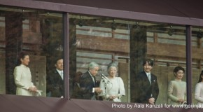 Kokyo Palais Impérial: Le jour où j'ai vu l'empereur du Japon Akihito