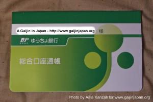 japan post bank passbook, poste du japon livret bancaire extérieur