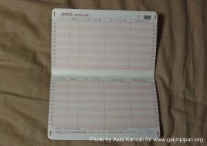 japan post bank passbook, poste du japon livret bancaire intérieur