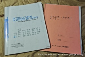 japanese textbook, cahier de japonais