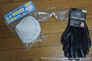 kamaishi, iwate, tohoku, japan - volunteer fro tsunami - accessories, accessoires