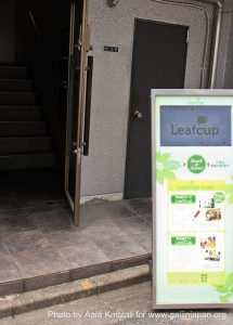 leafcup iidabashi tokyo sign