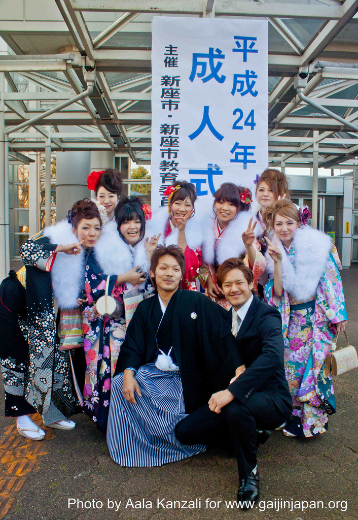 seijin no hi - coming of age, jour des adultes au Japon