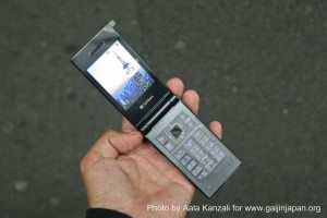 softbank prepaid cellphone - samsung - open, softbank téléphone prépayé samsung