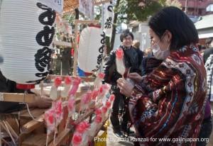 kanamara matsuri festival, iron penis festival, kawasaki