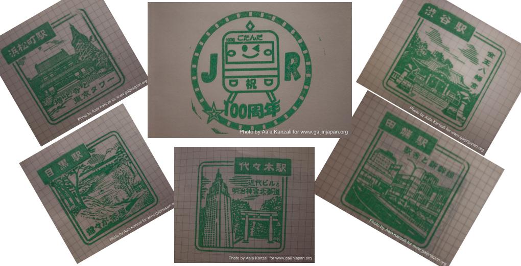 jr yamanote line, yamathon, tokyo, japan, japon, tampons, stamps