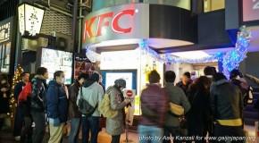 A Noël au Japon, la tradition KFC