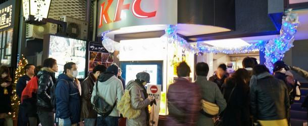 A Noël au Japon, c'est KFC ou rien