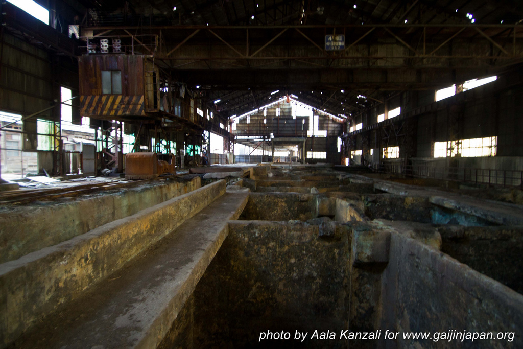 ashio dozan - factory