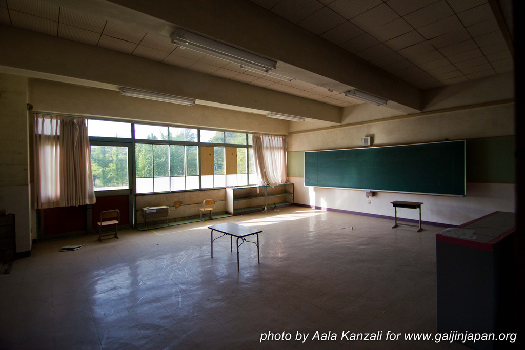 ashiomachi ecole abandonnée au japon - abandoned school - classroom