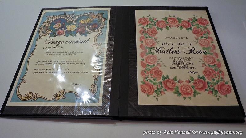 Butler Café Shibuya avec les princesses - butler roses