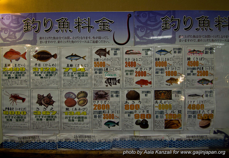 Zauo Shinjuku Tokyo Japon - prix des poissons