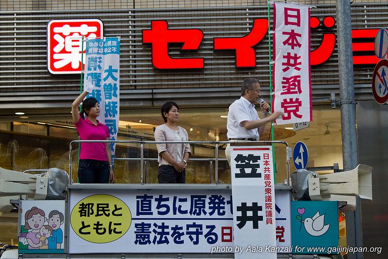 les politiques au Japon - discour de rue