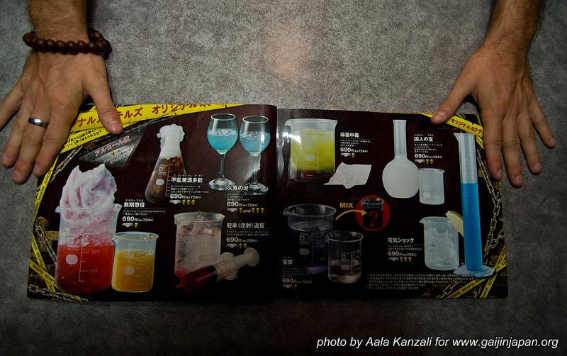 lockup shibuya tokyo japon - menu