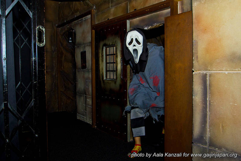 lockup shibuya tokyo japon - scream girl