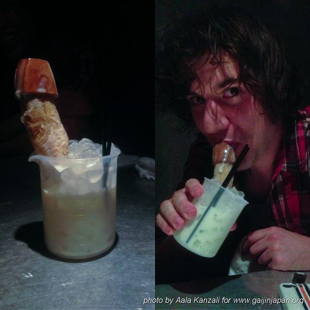 Alcatraz ER Shibuya - sperm juice
