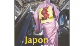 Le Japon vu du train – Claude Leblanc
