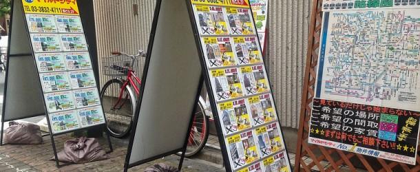 Louer un appartement au Japon : le guide pratique et utile