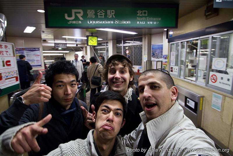 yamanote line walk mars 2013 - uguisudani