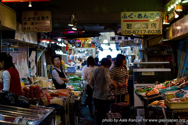 Osaka Safari avec Angelo - marché couvert
