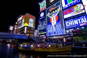 Osaka Safari avec Angelo - nuit et Glico Man