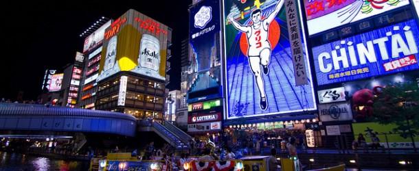 Osaka Safari : découverte de la capitale du Kansai en mode anecdotes