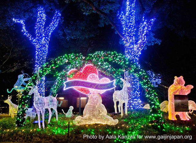 Tokyo no l que faire sur place un gaijin au japon for Illumination exterieure pour noel