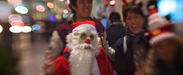 Noël à Tokyo, que faire sur place