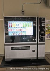 distributeur à reconnaissance faciale au Japon